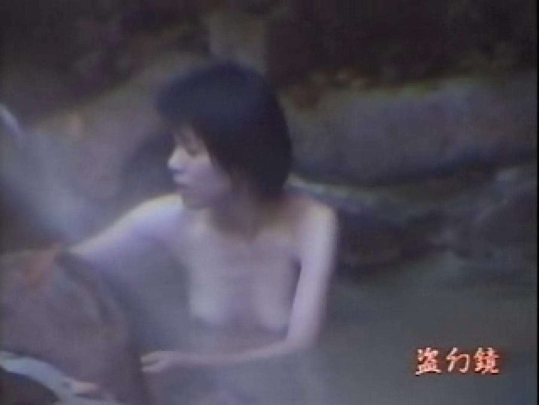 絶景高級浴場素肌美人zk-3 チクビ   入浴隠し撮り  86pic 76