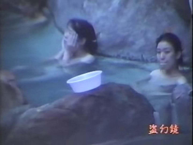 絶景高級浴場素肌美人zk-3 チクビ   入浴隠し撮り  86pic 86