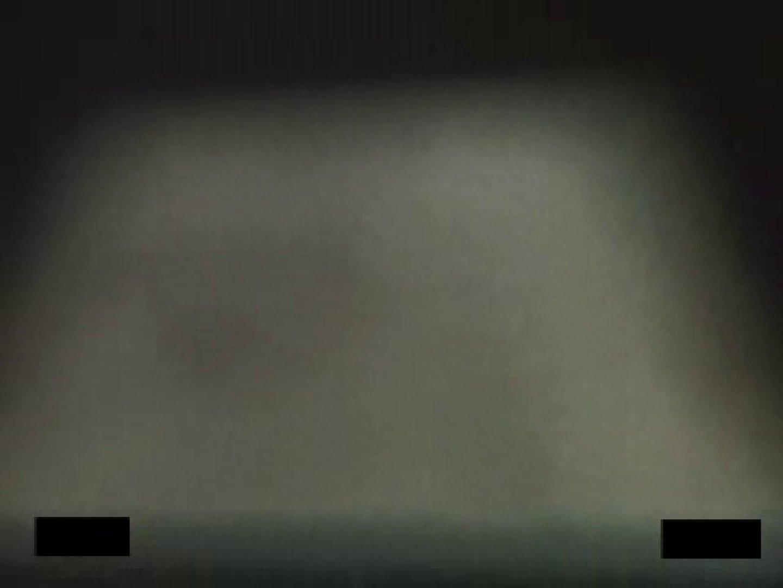 住宅街の秘密vol.10 民家 セックス無修正動画無料 81pic 4