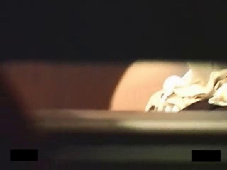 住宅街の秘密vol.10 入浴隠し撮り アダルト動画キャプチャ 81pic 8