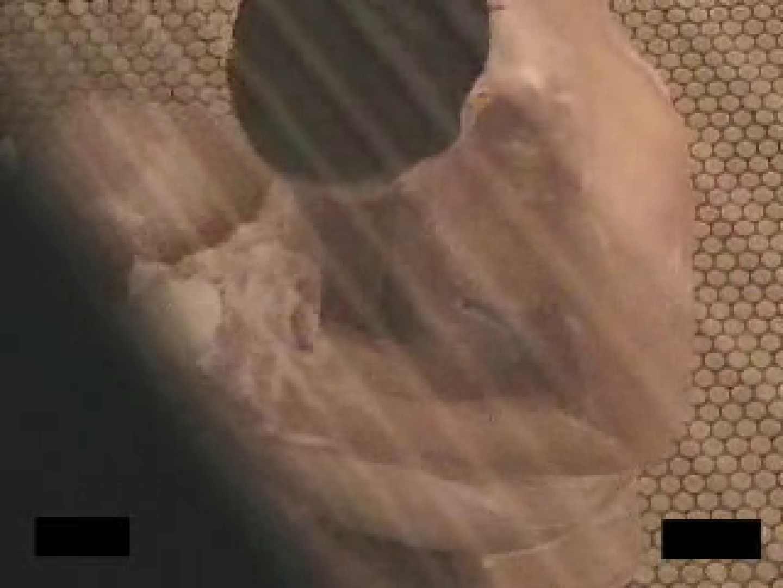 住宅街の秘密vol.10 入浴隠し撮り アダルト動画キャプチャ 81pic 33