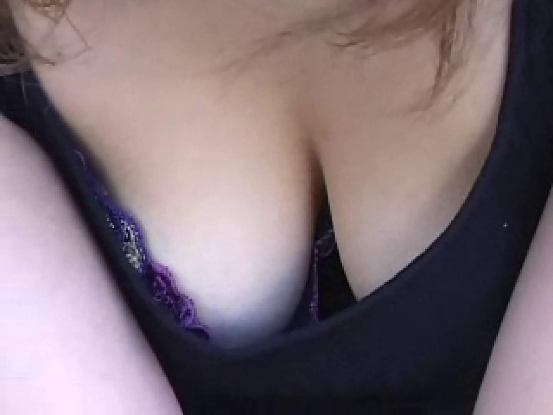 お嬢さんの乳首が見たい! ストリート編 エッチ AV動画キャプチャ 106pic 49