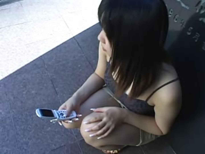 お嬢さんの乳首が見たい! ストリート編 エッチ AV動画キャプチャ 106pic 69