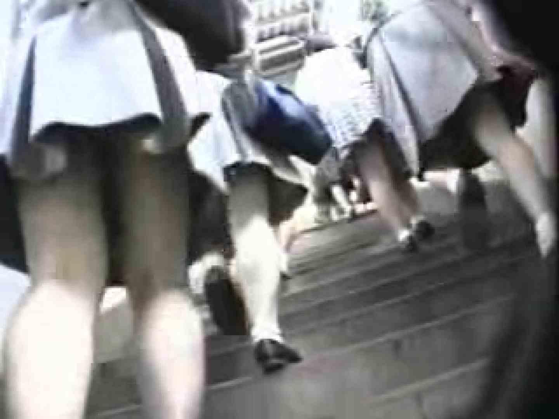 制服女子! 処女狩りパンチラvol.1 新入生パンチラ 隠し撮りオマンコ動画紹介 97pic 16