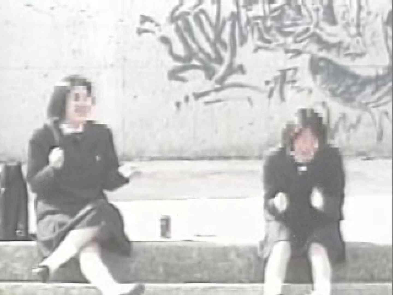 制服女子! 処女狩りパンチラvol.1 制服 AV無料動画キャプチャ 97pic 53