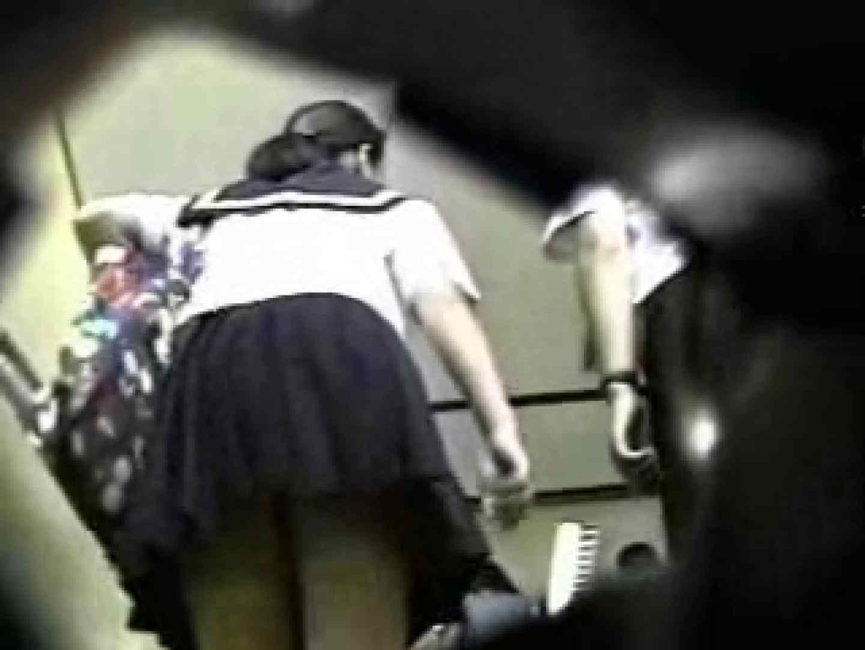 制服女子! 処女狩りパンチラvol.1 美しいOLの裸体 | チラ歓迎  97pic 79
