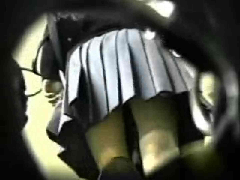 制服女子! 処女狩りパンチラvol.1 盗撮師作品 セックス画像 97pic 80