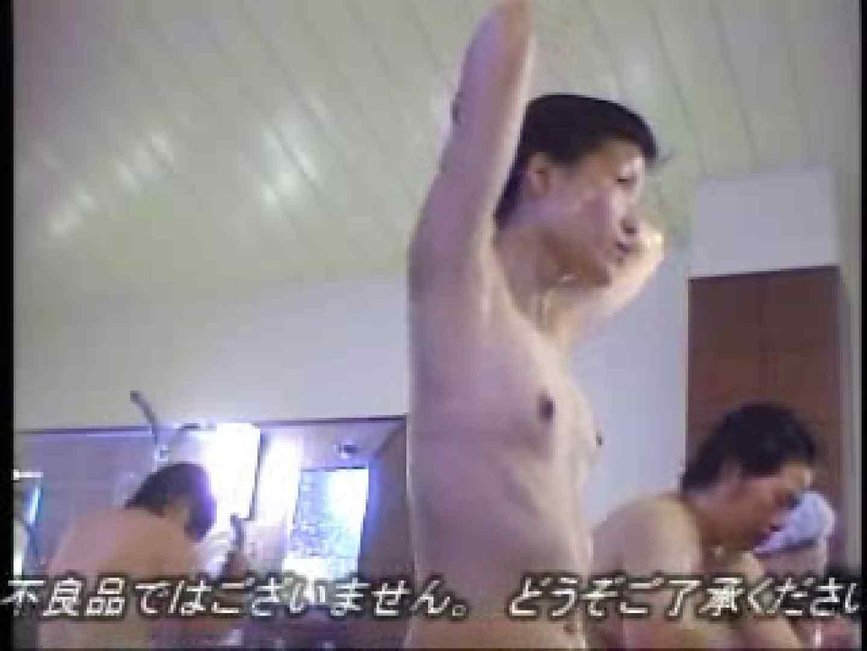 洗い場激撮!! 美女が舞う湯の華vol.2 裸体  69pic 28