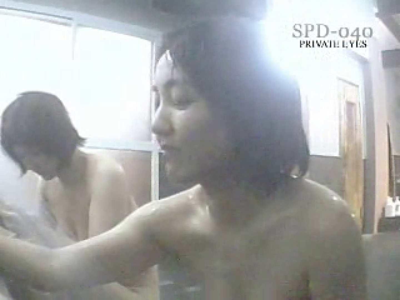 ガラスの館 Vol.2 spd-040 マンコ・ムレムレ おめこ無修正画像 75pic 44