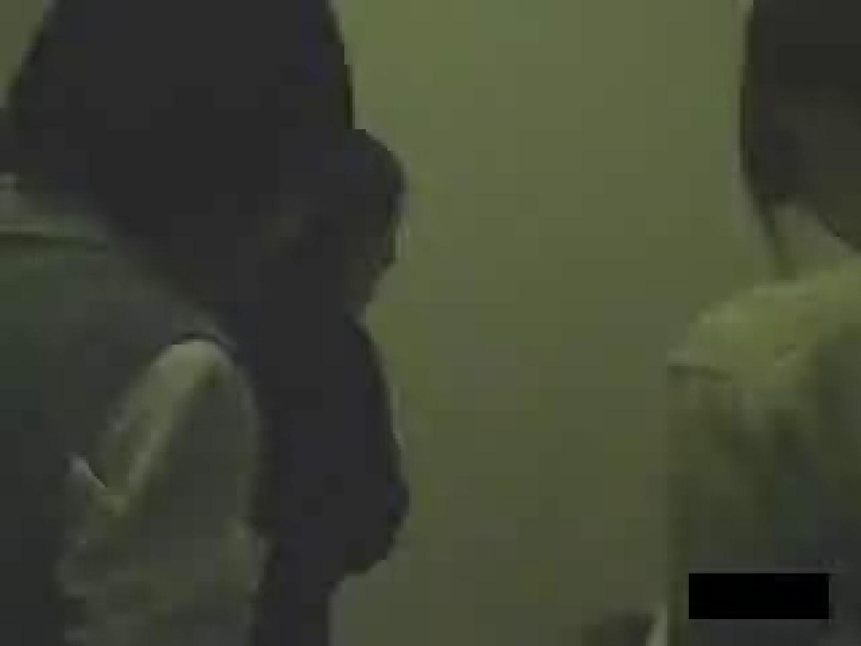 寺子屋の厠で集団チカン・・・ 可哀想・・・ 厠隠し撮り | 0  93pic 75