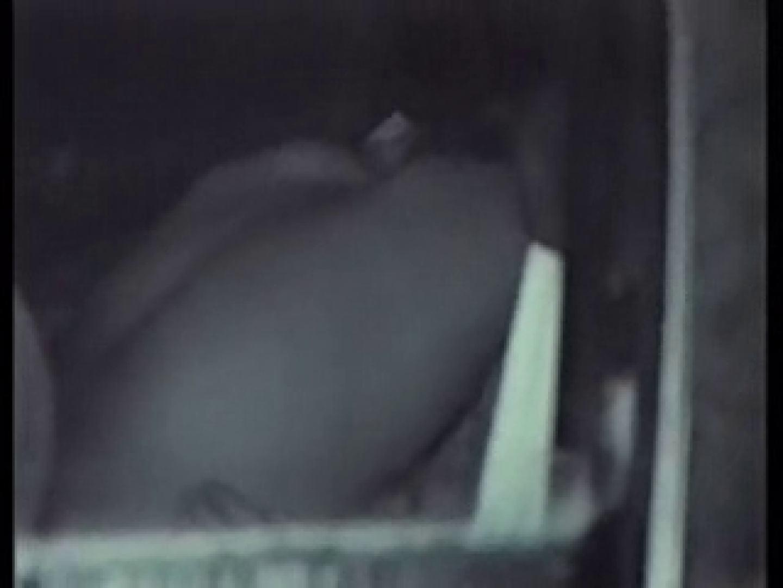 エッチ 熟女 深夜密撮! 車の中の情事 のぞき本舗 中村屋