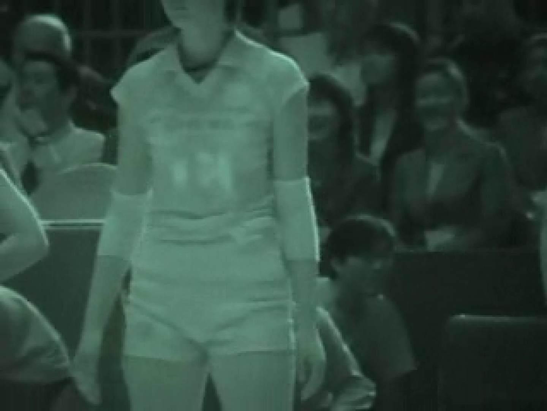 赤外線バレー02 盗撮師作品 オメコ無修正動画無料 70pic 50