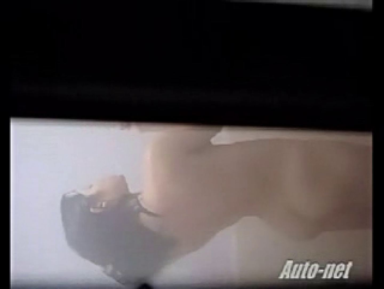 見つかっちゃった!! 民家盗撮Best版 シャワー   盗撮師作品  74pic 1