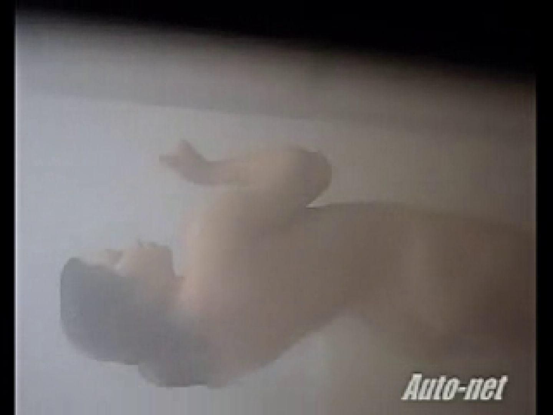 見つかっちゃった!! 民家盗撮Best版 入浴隠し撮り オメコ動画キャプチャ 74pic 4