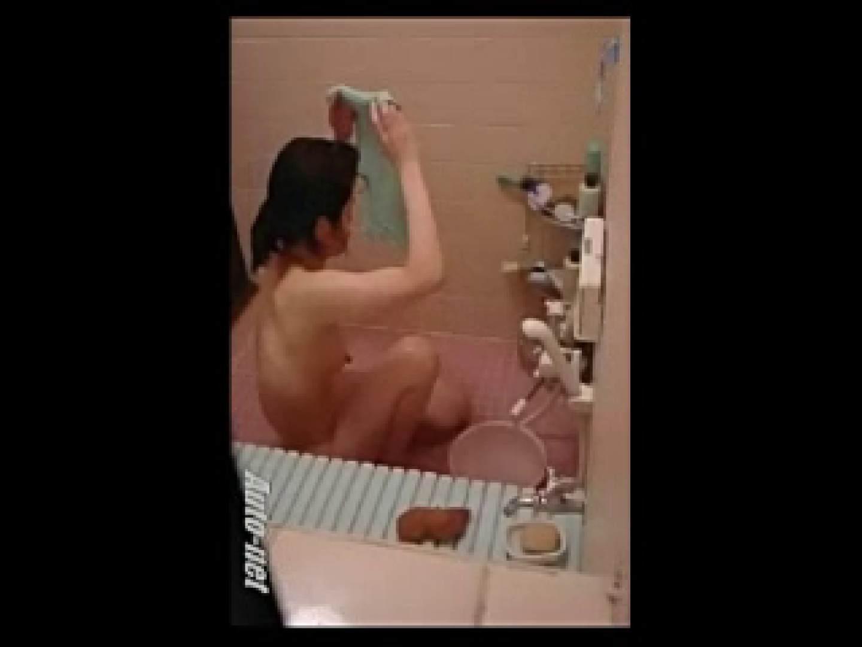 見つかっちゃった!! 民家盗撮Best版 入浴隠し撮り オメコ動画キャプチャ 74pic 70