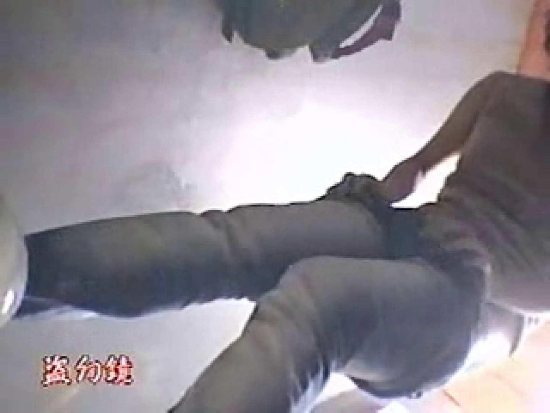 立てこもり個室隠撮!vol.2 隠撮 のぞき動画画像 92pic 34
