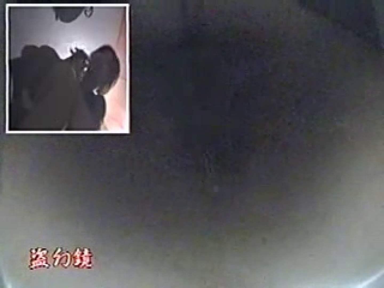 立てこもり個室隠撮!vol.2 便器   パンティ  92pic 91