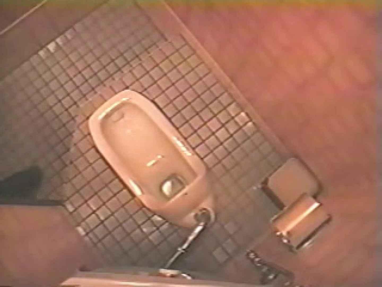 盗撮厠 すごいアングル 厠隠し撮り オマンコ動画キャプチャ 105pic 29