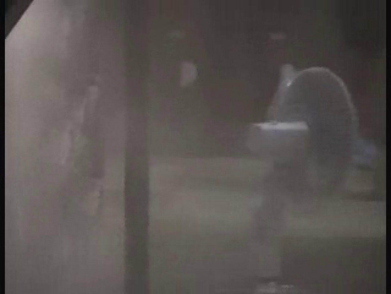 お風呂チェックNo.1 チクビ 盗み撮り動画キャプチャ 84pic 76