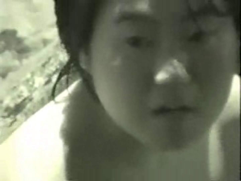 お風呂チェックNo.2 裸体  102pic 48