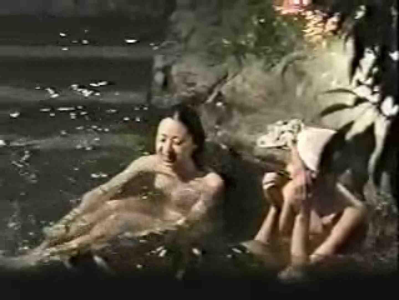 お風呂チェックNo.2 入浴隠し撮り 覗きおまんこ画像 102pic 102