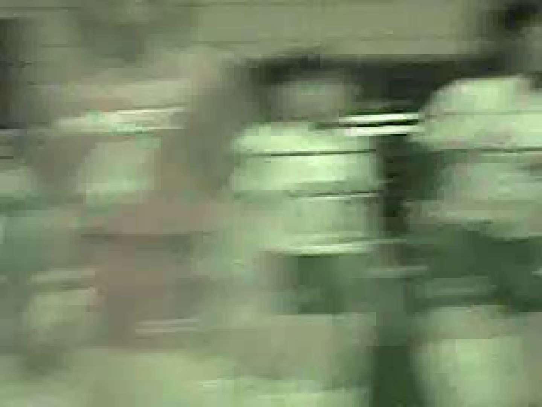 DENSOU赤外線バレー!チョースケスケ編 vol.01 股間 エロ無料画像 100pic 94