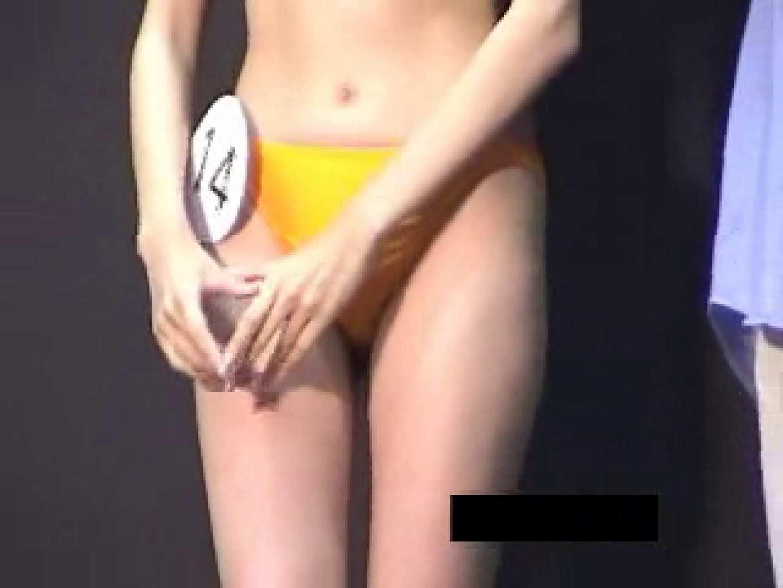 最新!レースクイン水着コンテスト秘蔵秘蔵! vol.02 水着 | 美しいOLの裸体  73pic 5