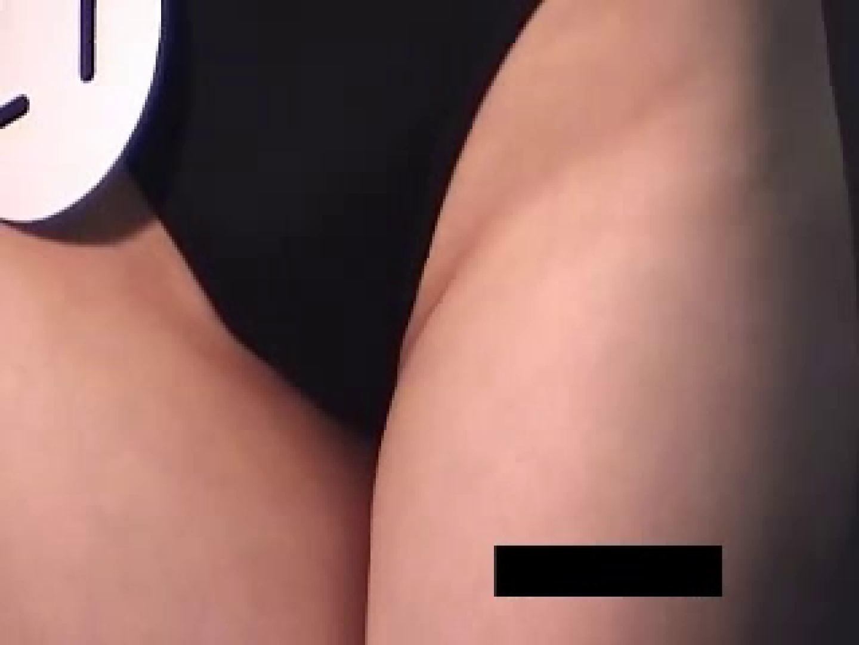 最新!レースクイン水着コンテスト秘蔵秘蔵! vol.04 美しいOLの裸体 性交動画流出 85pic 38