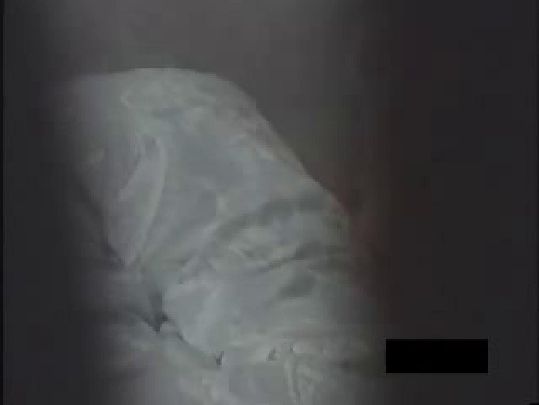 一般女性 夜の生態観察 vol4 盗撮師作品 AV無料 78pic 50