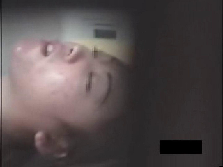 一般女性 夜の生態観察 vol4 オナニー 濡れ場動画紹介 78pic 52