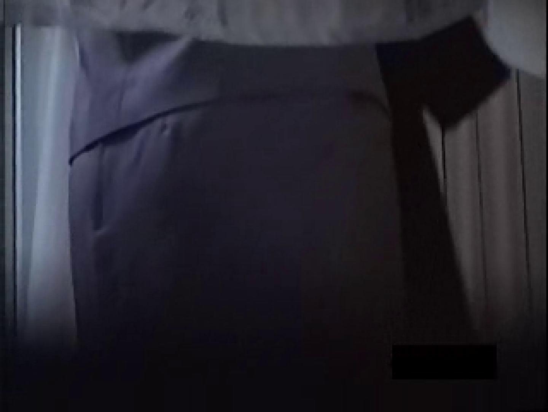 一般女性 夜の生態観察 vol4 現役ギャル 盗み撮り動画キャプチャ 78pic 59