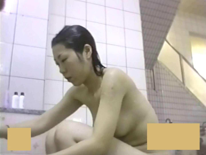 スーパー銭湯で見つけたお嬢さん vol.04 現役ギャル   モロだしオマンコ  91pic 6