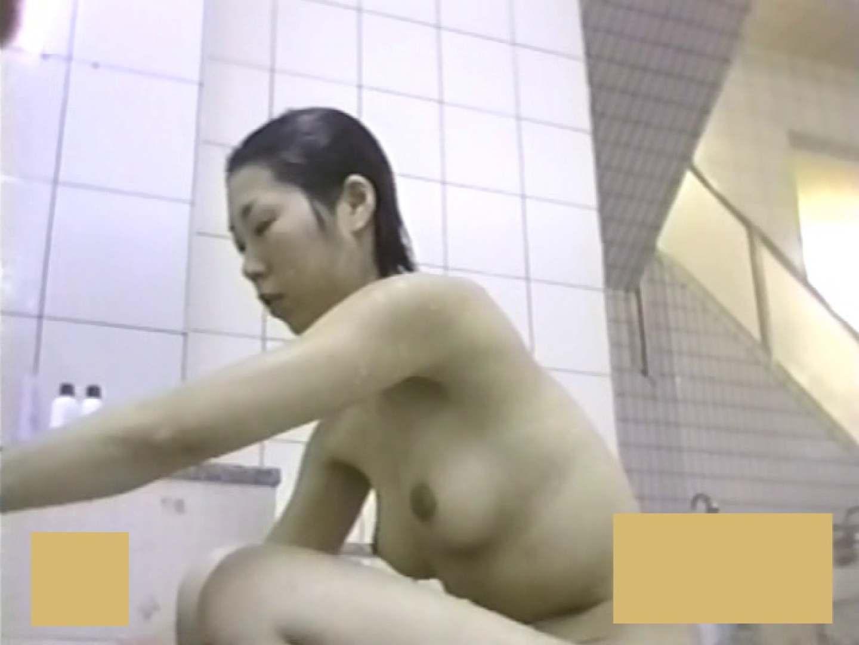 スーパー銭湯で見つけたお嬢さん vol.04 美しいOLの裸体 ワレメ無修正動画無料 91pic 27