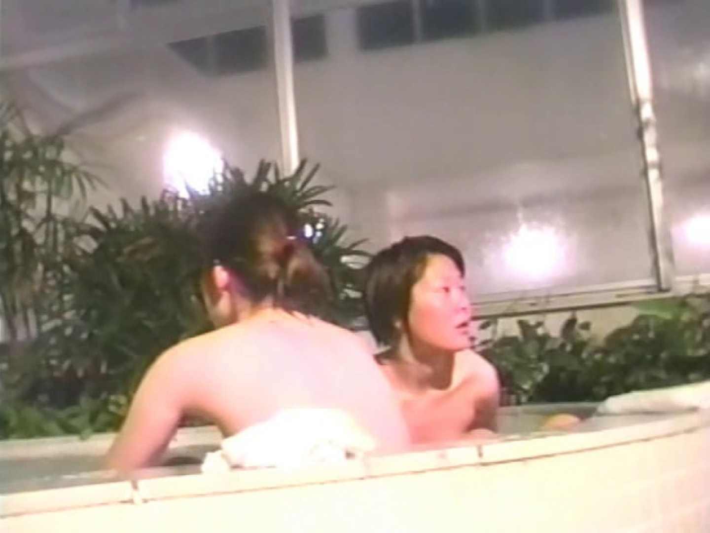 エッチ 熟女|スーパー銭湯で見つけたお嬢さん vol.06|のぞき本舗 中村屋