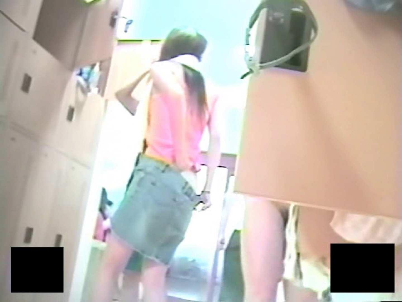 スーパー銭湯で見つけたお嬢さん vol.07 覗き エロ無料画像 103pic 72