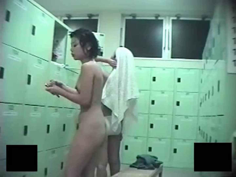スーパー銭湯で見つけたお嬢さん vol.07 脱衣所 おまんこ動画流出 103pic 98