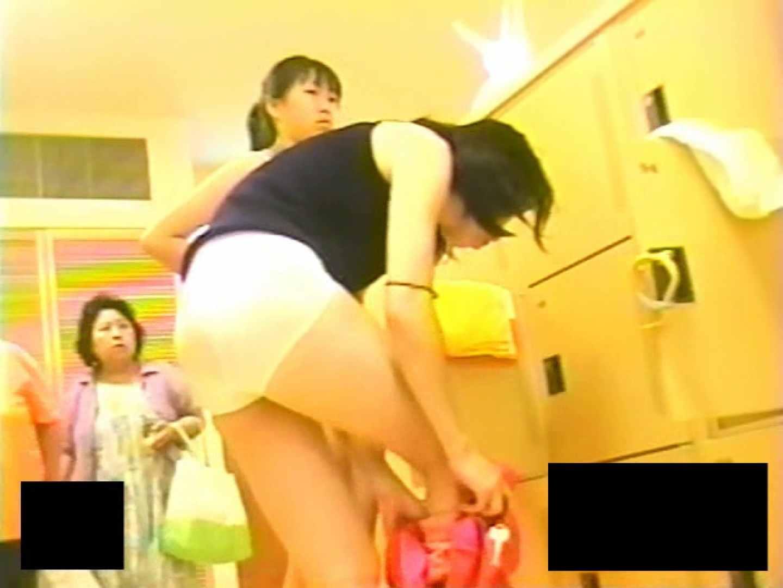 スーパー銭湯で見つけたお嬢さん vol.12 お姉さん丸裸 SEX無修正画像 85pic 3