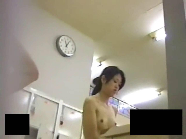 スーパー銭湯で見つけたお嬢さん vol.12 裸体 | 美しいOLの裸体  85pic 36