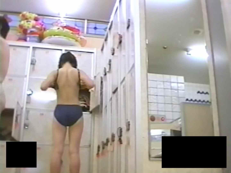 スーパー銭湯で見つけたお嬢さん vol.12 裸体  85pic 49