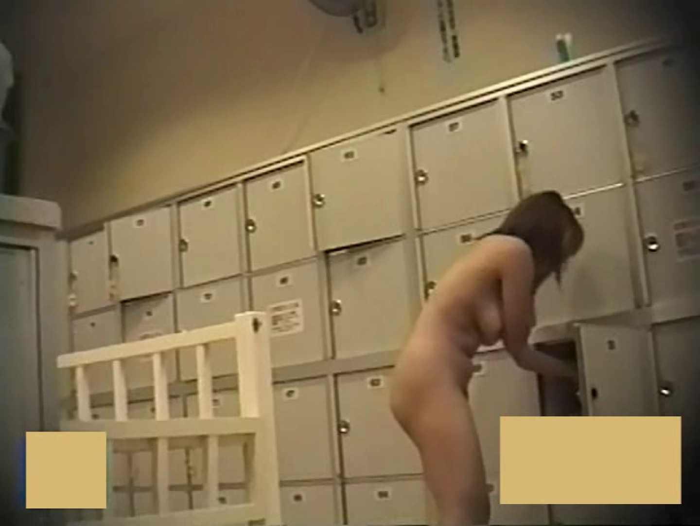 スーパー銭湯で見つけたお嬢さん vol.16 美しいOLの裸体  92pic 4