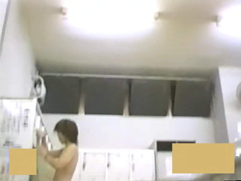 スーパー銭湯で見つけたお嬢さん vol.16 美しいOLの裸体 | 銭湯  92pic 25
