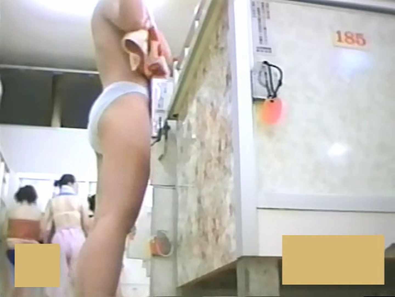 スーパー銭湯で見つけたお嬢さん vol.16 美しいOLの裸体  92pic 40