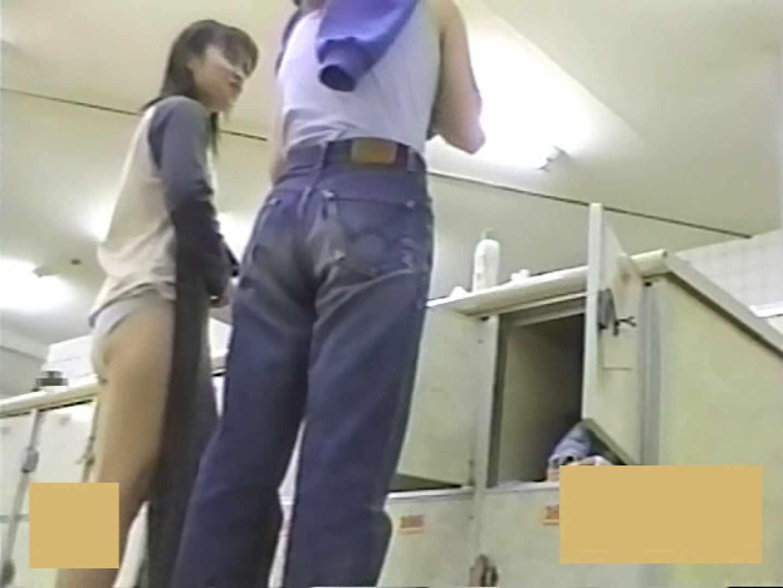 スーパー銭湯で見つけたお嬢さん vol.16 入浴隠し撮り すけべAV動画紹介 92pic 55