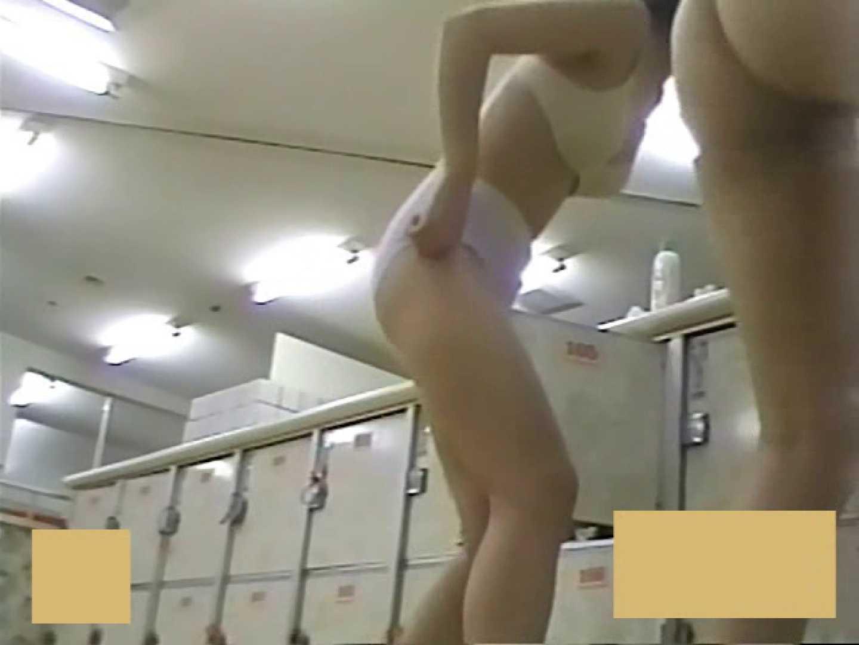 スーパー銭湯で見つけたお嬢さん vol.16 美しいOLの裸体  92pic 60