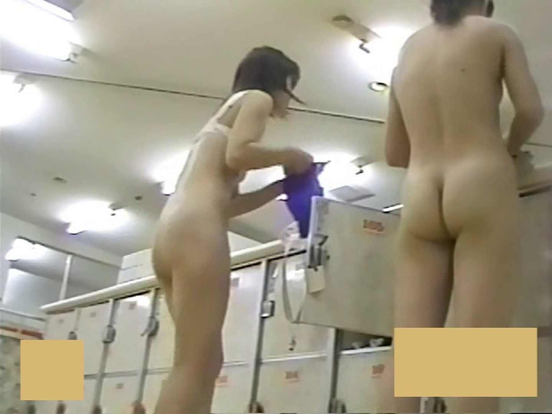 スーパー銭湯で見つけたお嬢さん vol.16 美しいOLの裸体 | 銭湯  92pic 61