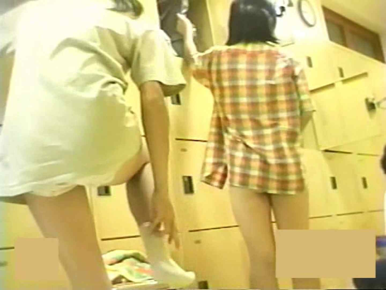 スーパー銭湯で見つけたお嬢さん vol.16 着替え おめこ無修正画像 92pic 66