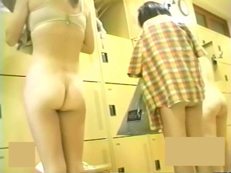 スーパー銭湯で見つけたお嬢さん vol.16 美しいOLの裸体  92pic 72