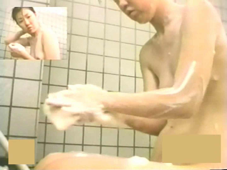 スーパー銭湯で見つけたお嬢さん vol.16 美しいOLの裸体  92pic 92