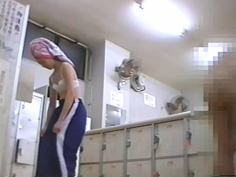 スーパー銭湯で見つけたお嬢さん vol.29 美しいOLの裸体   銭湯  89pic 22