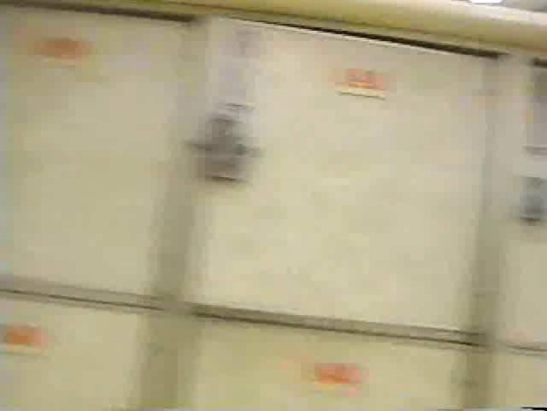 スーパー銭湯で見つけたお嬢さん vol.29 美しいOLの裸体  89pic 36